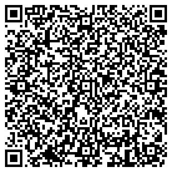 QR-код с контактной информацией организации Поиск А.С., АО