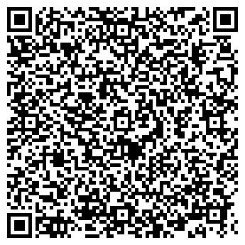 QR-код с контактной информацией организации Укрвыбухпром, ГП