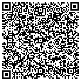 QR-код с контактной информацией организации Ганновер, ООО