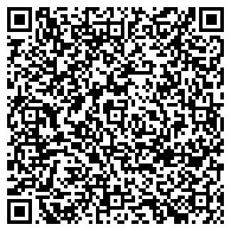 QR-код с контактной информацией организации БИКСАНТ, ООО