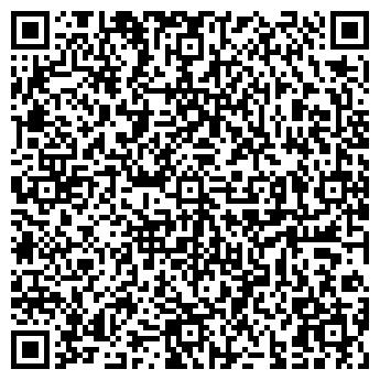 QR-код с контактной информацией организации Домино-С, ЧП
