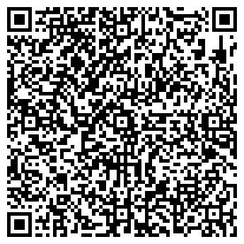 QR-код с контактной информацией организации Рекультивация, ООО