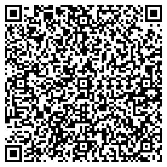 QR-код с контактной информацией организации Акросс, ООО