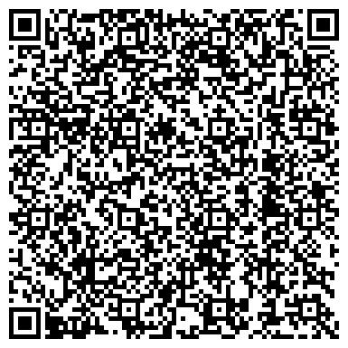 QR-код с контактной информацией организации ВОЗНЕСЕНСКАЯ ПРОДОВОЛЬСТВЕННАЯ КОМПАНИЯ, ООО