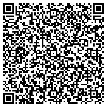 QR-код с контактной информацией организации Пидземпластбуд, ООО