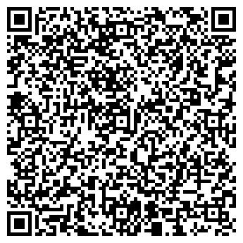 QR-код с контактной информацией организации Верные Решения, ООО