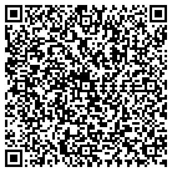 QR-код с контактной информацией организации Укртехпласт, ЧП