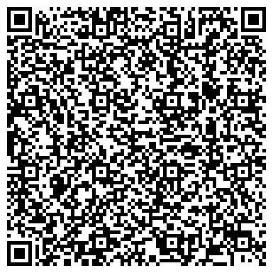 QR-код с контактной информацией организации Системы автоматического полива — K-Rain, ООО