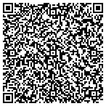 QR-код с контактной информацией организации Арис-Пак, ООО