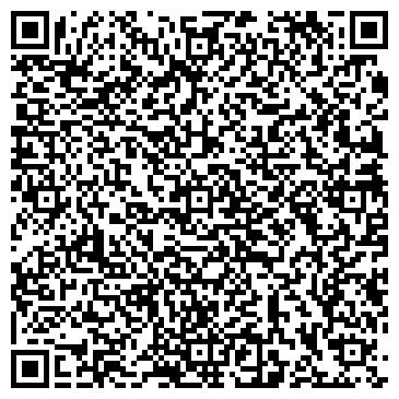 QR-код с контактной информацией организации Bareks Marmyr, ООО