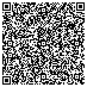 QR-код с контактной информацией организации Интерхим, ООО КДФ