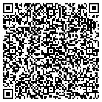 QR-код с контактной информацией организации Дюна АБ, ООО