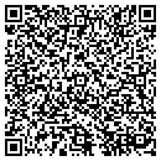 QR-код с контактной информацией организации УЮТ ТД, ЧП