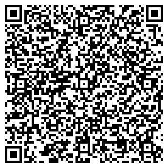 QR-код с контактной информацией организации Конекса, ООО