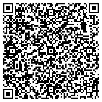 QR-код с контактной информацией организации Винсо Сантел, ООО