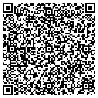 QR-код с контактной информацией организации Гончар, ЧП (шланги)