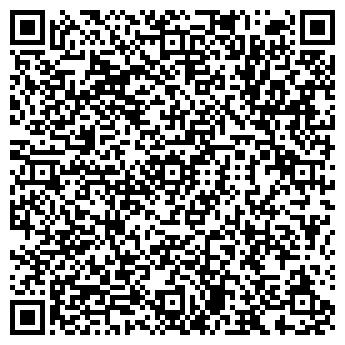 QR-код с контактной информацией организации Инфокс , ООО
