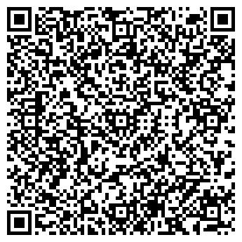 QR-код с контактной информацией организации Эксико, ООО