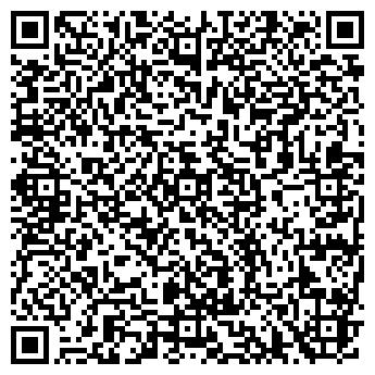 QR-код с контактной информацией организации Лекс бизнес, ООО