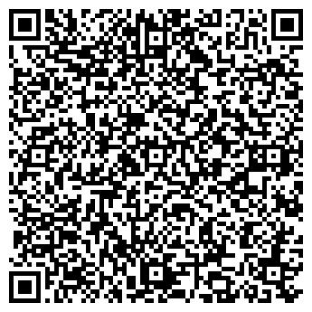 QR-код с контактной информацией организации Лакмус ТД, ЧП