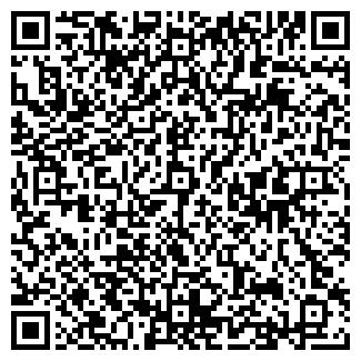 QR-код с контактной информацией организации Арса, ЧП
