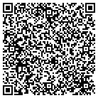 QR-код с контактной информацией организации Мегамикс, ООО