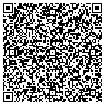 QR-код с контактной информацией организации Бонус ЛТД, ООО