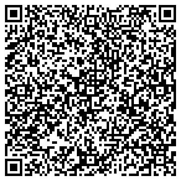 QR-код с контактной информацией организации Скорик,ЧП