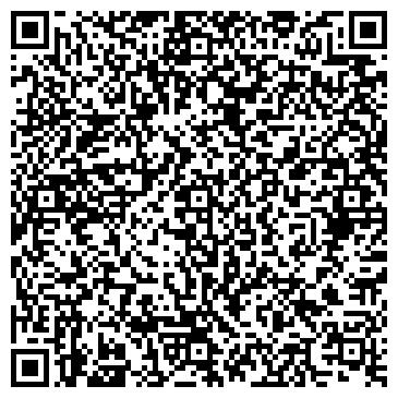 QR-код с контактной информацией организации Дара Плюс, ООО