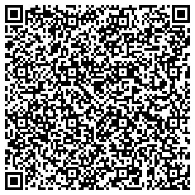 QR-код с контактной информацией организации Торговый дом ДТЗ, ООО