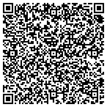 QR-код с контактной информацией организации Платинум, ЧП