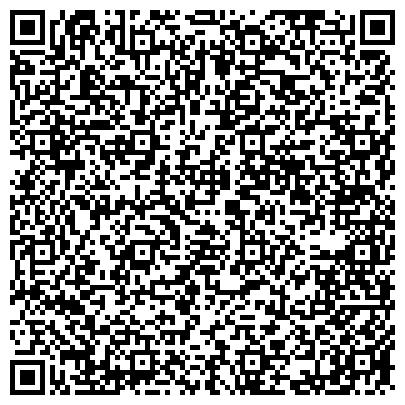 QR-код с контактной информацией организации ОЛЬГИНСКАЯ МЕЖХОЗЯЙСТВЕННАЯ ПЕРЕДВИЖНАЯ КОЛОННА N12, ООО