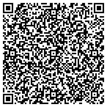 QR-код с контактной информацией организации Пауэр Белт, ООО