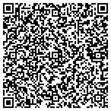 QR-код с контактной информацией организации Амарант-А, ЧПКП