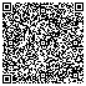 QR-код с контактной информацией организации Радиал, ООО