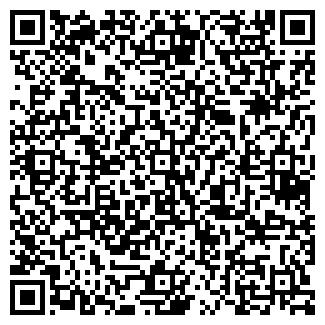 QR-код с контактной информацией организации Стомиль Санок Украина, ООО