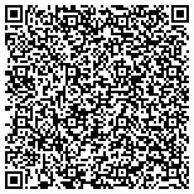 QR-код с контактной информацией организации Захидпостач, ЧП