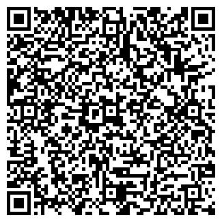 QR-код с контактной информацией организации WEICON