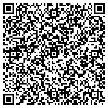 QR-код с контактной информацией организации ЕкоАльт, ООО