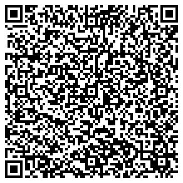 QR-код с контактной информацией организации Лизард, ООО (Lizard-Contrast)