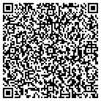 QR-код с контактной информацией организации Дом Тепла, СПД