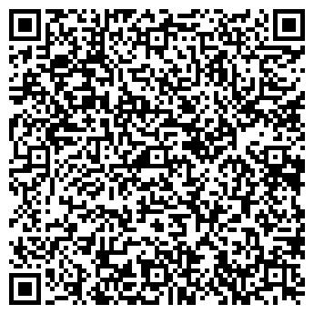 QR-код с контактной информацией организации Бердник, СПД