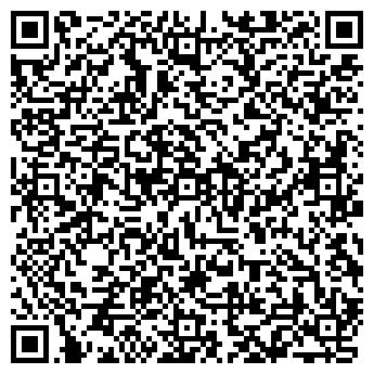 QR-код с контактной информацией организации Дельта-Ком, ООО