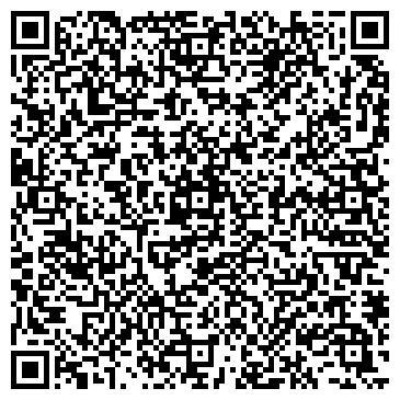 QR-код с контактной информацией организации Домекс, СП