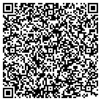 QR-код с контактной информацией организации Сас, ЧП