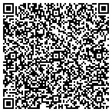 QR-код с контактной информацией организации Олпром, ООО