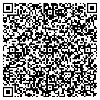 QR-код с контактной информацией организации Бизнес Фаворит, ООО