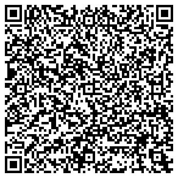 QR-код с контактной информацией организации КРТ Украины ТД, ООО