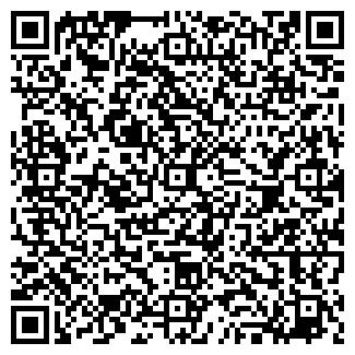 QR-код с контактной информацией организации Крокус ОПТ, ООО