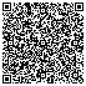 QR-код с контактной информацией организации РТИ-Сервис, ООО